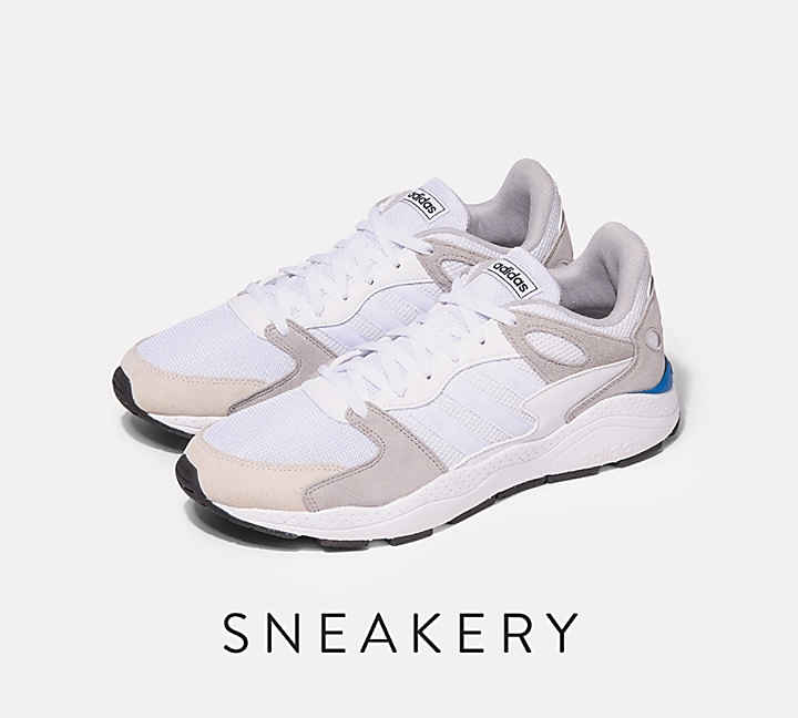 Kategorie: Sneakery