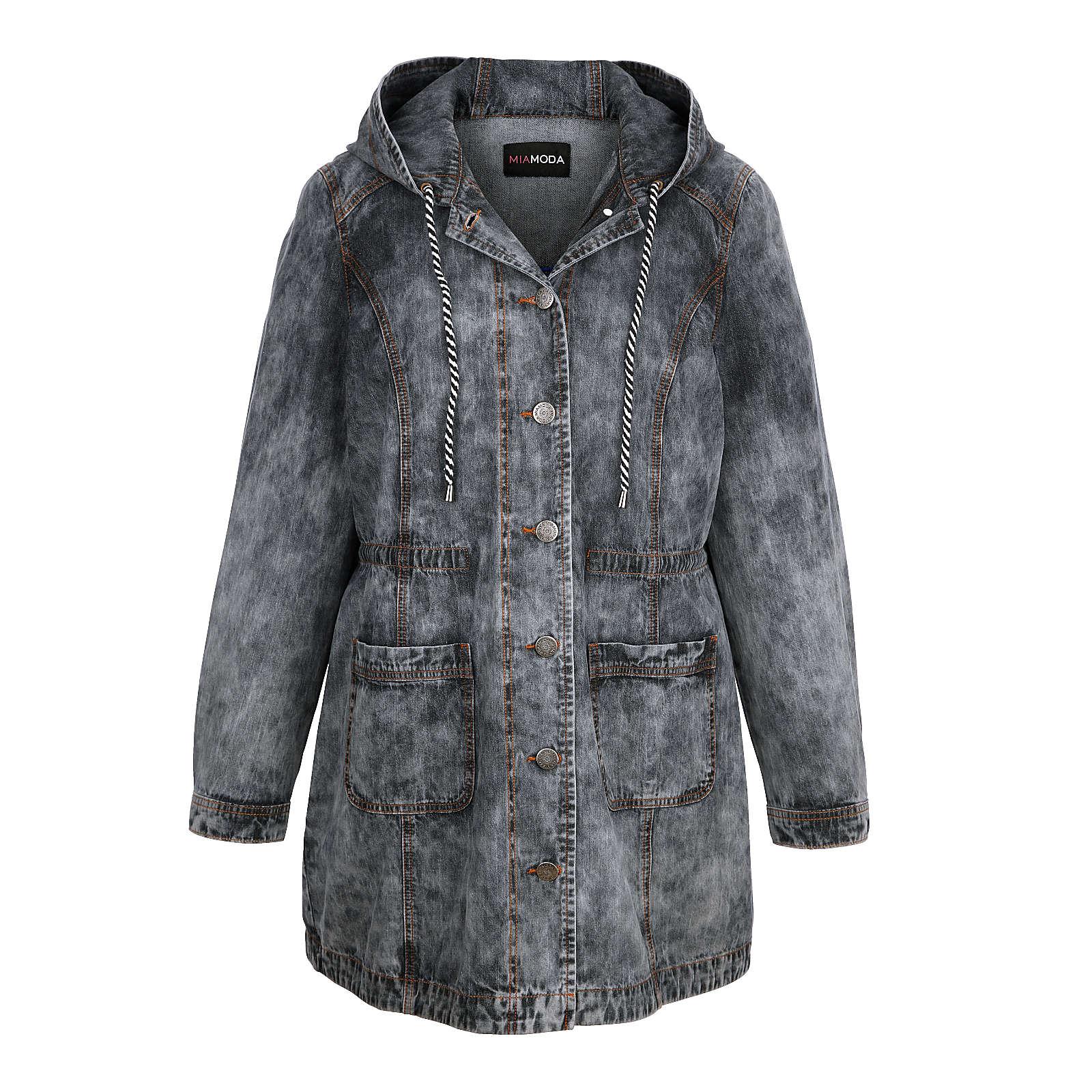 Rabatt-Preisvergleich.de - Bekleidung   Jacken   Jeansjacken a13cd82655