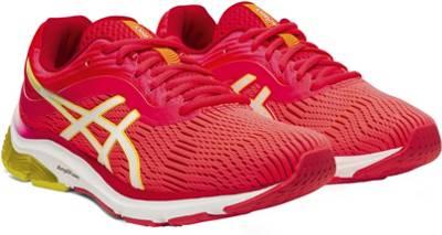 Asics Schuhe günstig online kaufen | mirapodo