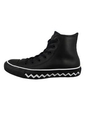 Converse Schuhe & Taschen günstig kaufen   mirapodo