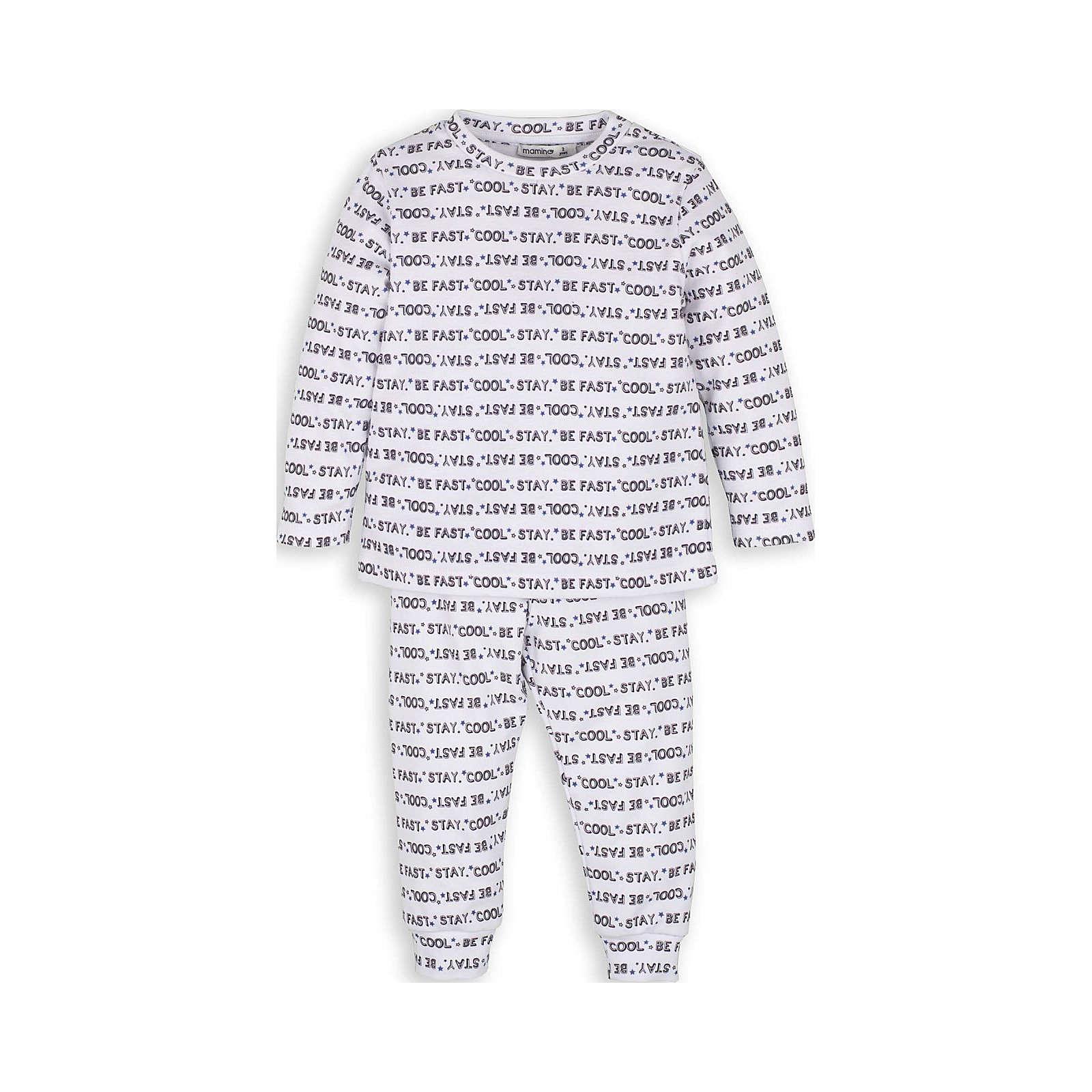 mamino Jungen Schlafanzug -Be fast cool Anzüge weiß Junge Gr. 92/98