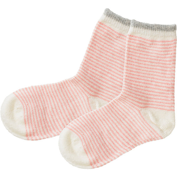 STACCATO Baby Socken 3er-Pack für Mädchen grau