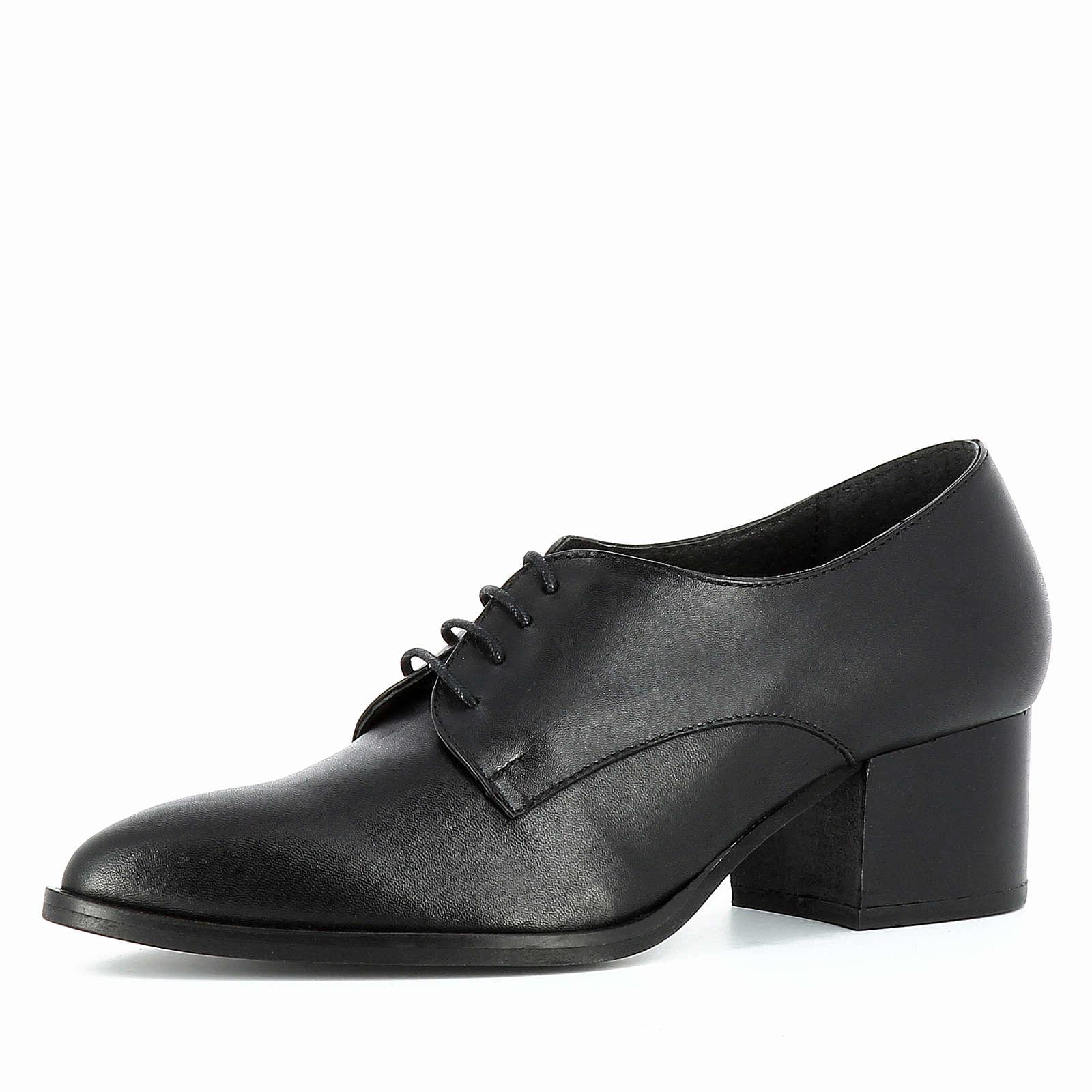 Evita Shoes Schnürschuhe BELINDA schwarz Damen Gr. 41 bei Mirapodo - Neue Styles